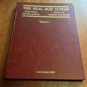 THE_REAL_JAZZ_GUITAR2