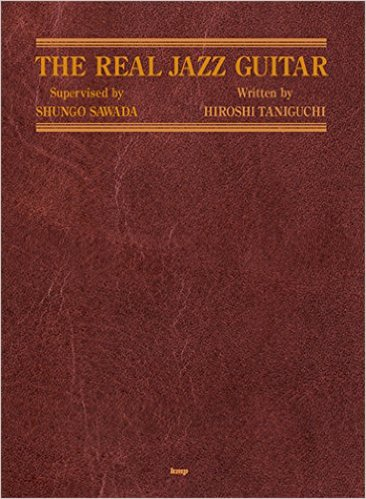 THE_REAL_JAZZ_GUITAR