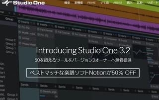 Studio One3