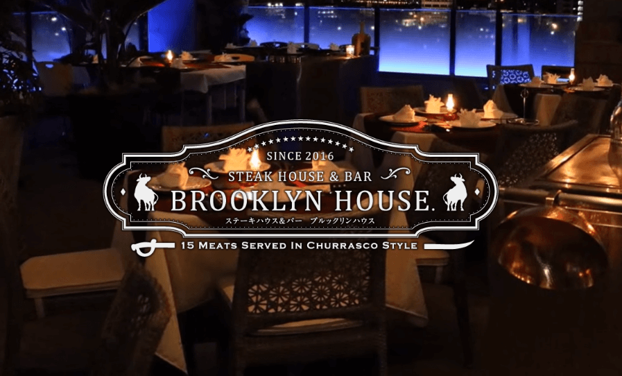 brooklyn_house