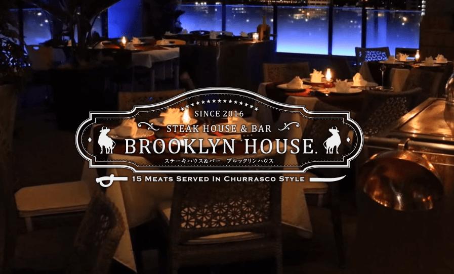 brooklyn_house